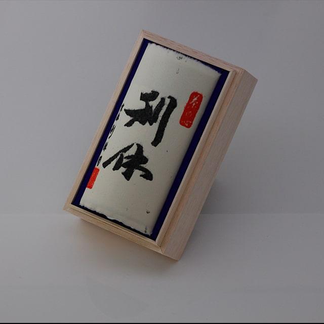 京都利休園 お茶 特上煎茶 110g お中元 お茶ギフト ギフト 国産 茶葉 RIKYU-251
